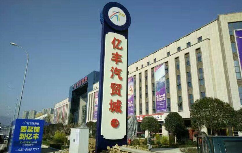 万博官网手机版网页泉盛文化传播有限公司合作伙伴