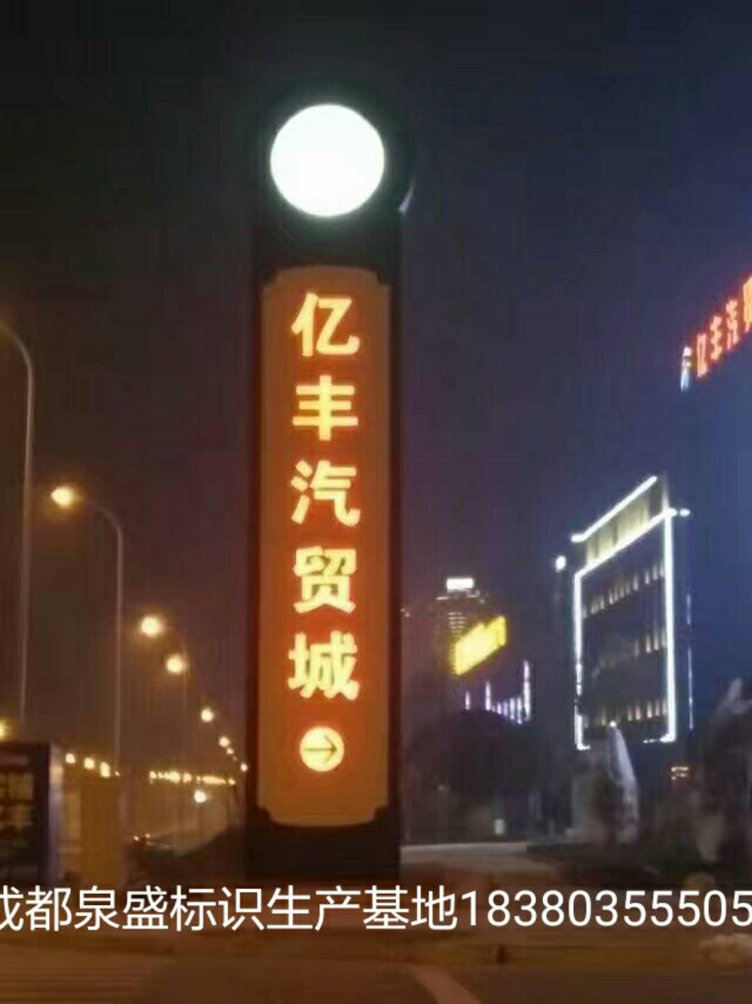 重庆精神堡垒
