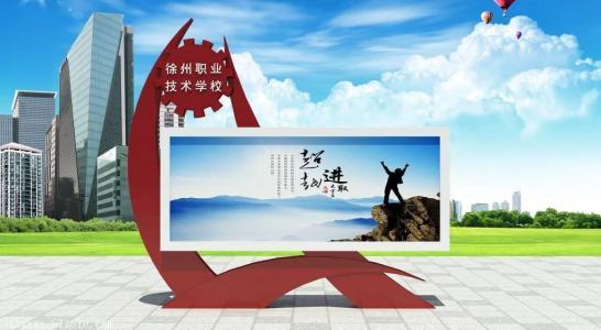 万博官网手机版网页宣传栏制作厂家