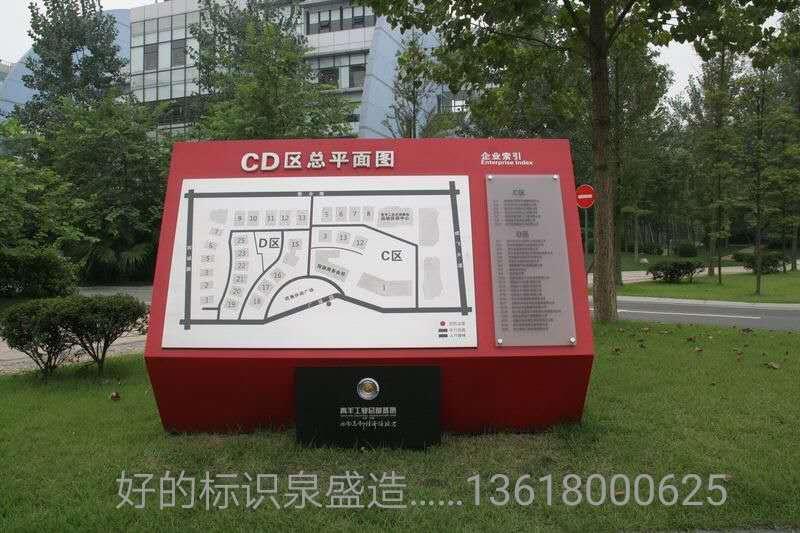 重庆万博官网手机版网页万博app下载地址万博手机ios