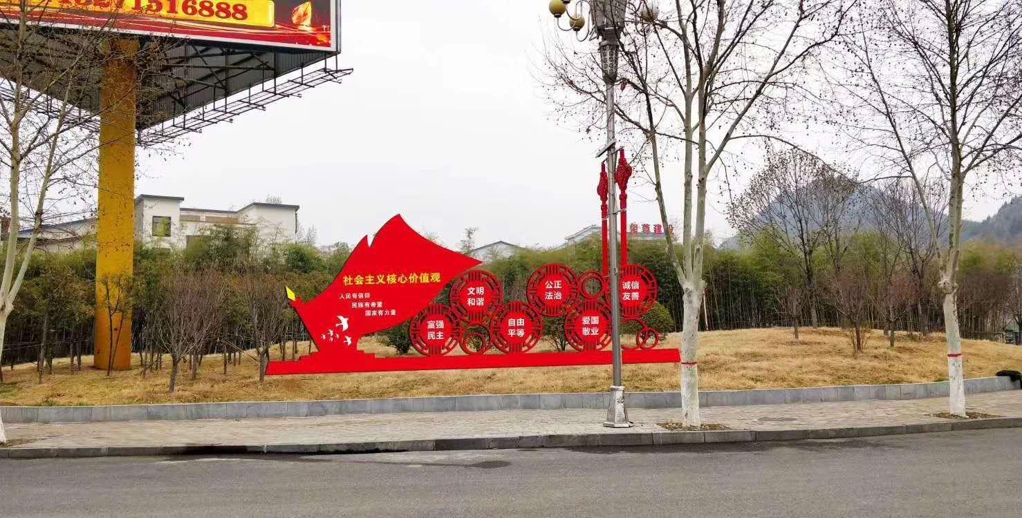 贵阳宣传栏制作厂家|贵州宣传栏制作厂家社会主义核心价值观