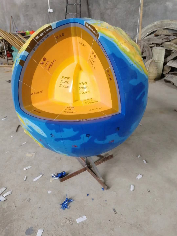 重庆重庆玻璃钢地球仪雕塑厂