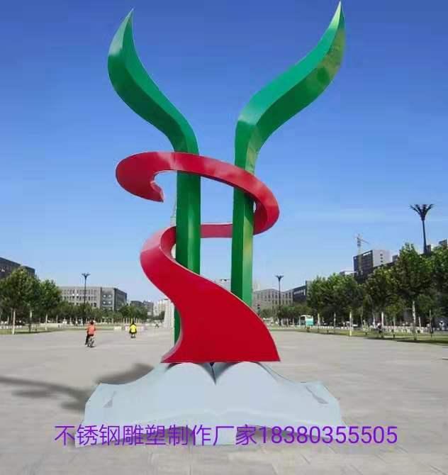 贵阳校园不锈钢雕塑